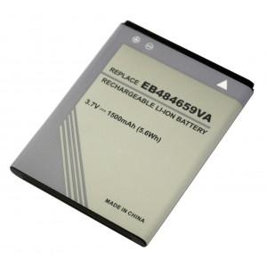 BL0815 (1500mAh) Μπαταρία για κινητά τηλέφωνα Samsung Galaxy W
