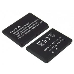 PD936(900mAh)μπαταρίες για dopod pda