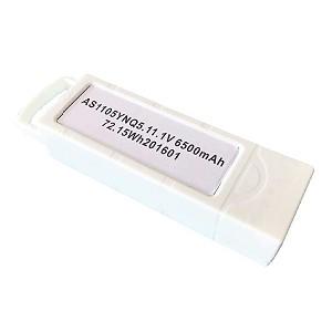 Συμβατή μπαταρία για Yuneec Q500 15C 7500 mAh
