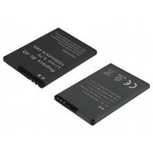 BL1672 (1200mAh) Μπαταρία για κινητά τηλέφωνα Nokia N97 mini