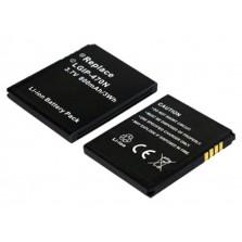 BL9580 (800mAh) Μπαταρία για κινητά τηλέφωνα LG GD580