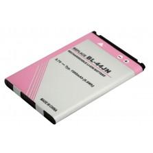 BL9709 (1500mAh) Μπαταρία για κινητά τηλέφωνα LG C660