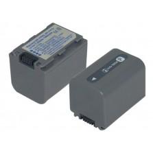 PL57 (1500mAh) Μπαταρία για Sony DCR-30 βιντεοκάμερες