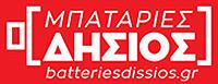 Batteriesdisios